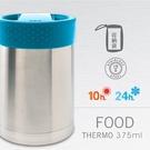 西班牙Laken Thermo FOOD 食物保溫瓶 375ml藍色#PC3【AH50058】i-Style居家生活
