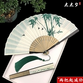 折扇 7寸中國風扇子折扇復古風男女漢服夏季隨身折疊扇子古典棉麻竹扇 小衣里