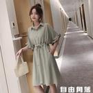 雪紡襯衫式連衣裙 連身裙 2021新款中長款連體裙 寬松襯衣裙子女 自由角落