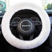 冬季汽車澳洲純羊毛方向盤套保暖把套