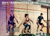 迪步蹦蹦床成人健身房家用瑜伽蹭蹭床室內蹦床碰彈跳床跳跳床 igo摩可美家
