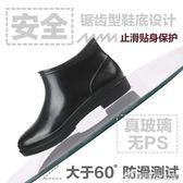 雨靴 男大碼中筒春夏短筒低幫低筒防水鞋防滑雨鞋套鞋雨靴膠鞋透氣水靴 辛瑞拉