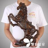 中式家居酒柜飾品 馬擺件工藝品招財馬到成功