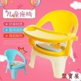 兒童餐椅寶寶吃飯小凳子帶餐盤【聚寶屋】