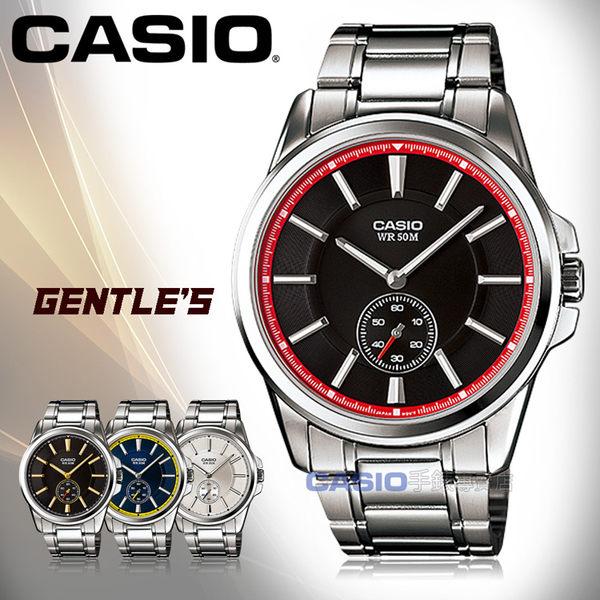 CASIO 卡西歐 手錶專賣店 MTP-E101D-1A2 男錶 不鏽鋼錶帶  防水 礦物玻璃