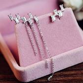 耳環 925純銀鑲鑽-不對稱流蘇生日情人節禮物女耳飾73du34【時尚巴黎】