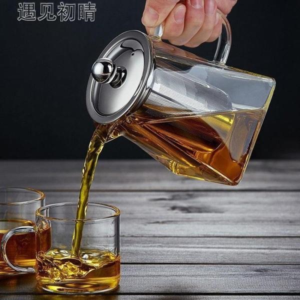 飄逸杯耐熱玻璃茶壺不銹鋼過濾花茶煮泡茶壺耐高溫加厚紅茶茶具套裝家用 快速出貨