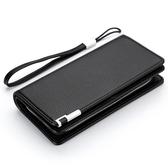 時尚男士錢包長款皮夾多卡位錢夾手包男款商務拉鍊多功能手機包潮
