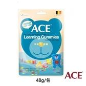 ACE-字母Q隨手包軟糖48公克(袋) 大樹