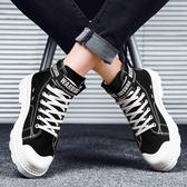 秋季韓版潮流男鞋子百搭休閒帆布馬丁靴高筒潮靴中筒工裝靴男靴子8(快速出貨)
