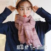 格子針織圍巾冬季百搭流蘇披肩日系學生長款保暖圍脖男女雙用韓版 潔思米