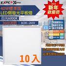 (10入)  新年價 LED 高亮版 平...
