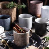 杯子/骨瓷杯 創意歐式陶瓷水杯咖啡杯馬克杯奶茶杯家用杯子大茶杯早餐杯北歐風 酷我衣櫥