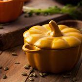 瓜碗帶蓋碗烤碗烘培碗飯碗耐高溫碗