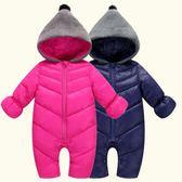 寶寶外出服 新生嬰兒衣服冬裝連體衣歲初生男女寶寶夾棉衣保暖外出 莎瓦迪卡