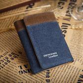 店慶優惠-零錢包錢包男士短款牛仔帆布薄款小票夾日韓青年皮夾