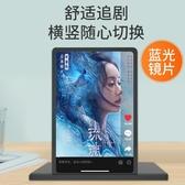手機屏幕放大器超清大屏遙控藍光放大鏡高清桌面投影儀追劇神器 【快速出貨】