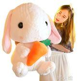 兔子公仔迷你毛絨玩具可愛垂耳兔玩偶抱枕女孩 igo 喵小姐
