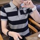 2021春夏季新款韓版潮流POLO衫男士短袖t恤翻領條紋帶領體恤 夏季新品