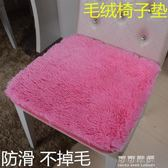 訂製毛絨椅子墊家用防滑椅墊方墊四季簡約辦公坐墊學生凳子坐墊餐椅墊 可可鞋櫃