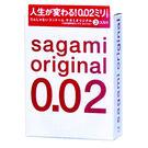 《蘇菲雅情趣用品》Sagami-相模元祖-002超激薄衛生套 3片裝保險套