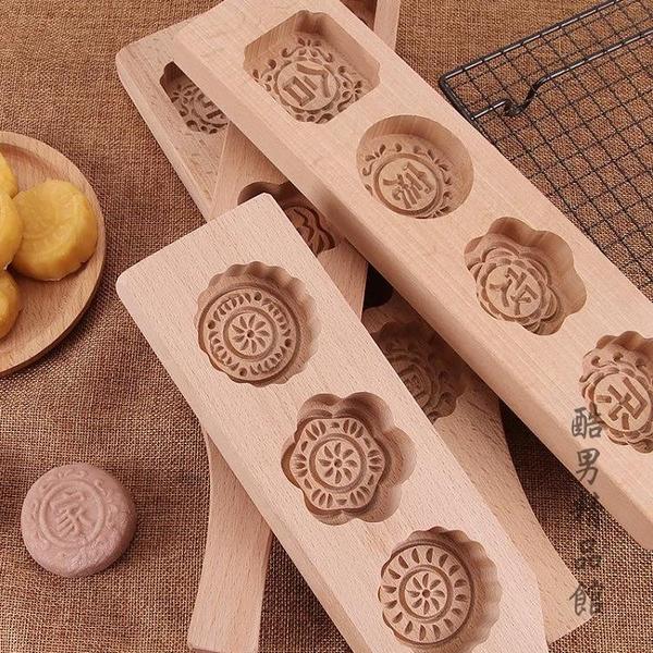 月餅模型印具模具帶字老式烘培木質家用冰皮流心綠豆糕中國風50克 酷男精品館