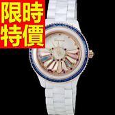 陶瓷錶-撫媚魅力設計女腕錶56v18[時尚巴黎]