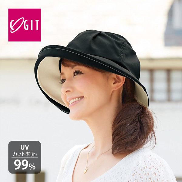 日本COGIT 3D拱型降溫小顏帽(黑)
