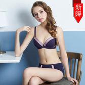 【瑪登瑪朵】浪漫法式無痕內衣  B-E罩杯(時尚紫)(未滿2件恕無法出貨,退貨需整筆退)