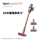 原廠公司貨【結帳金額現折$2000】Dyson Cyclone V10 Absolute 無線手持吸塵器