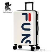 lulu熊旅行箱男20寸行李箱女韓版萬向輪拉桿箱18寸24寸密碼登機箱 雙十一全館免運