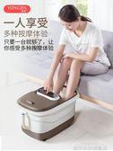 泡腳桶 足浴盆器全自動洗腳盆電動按摩加熱泡腳桶雙人家用足療機恒溫 城市科技 DF