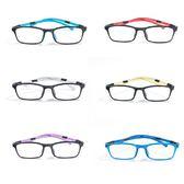 兒童防藍光眼鏡男女護眼防緩疲勞手機電腦平光護目鏡防【快速出貨八五折】