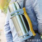 戶外水壺保溫壺家用便攜304不銹鋼水壺車...