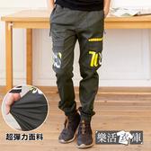 歐美嘻哈風格抽繩縮口休閒長褲(共二色)● 樂活衣庫【066-6950】