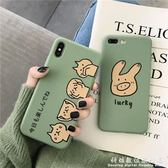 iPhone手機殼簡約抹茶綠動物iphone7plus手機殼蘋果x硅膠保護套 科炫數位
