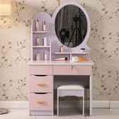 梳妝台臥室小戶型經濟型簡易簡約現代多功能迷你凳子新品化妝桌wy