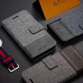 小米 紅米5 紅米5+ 商務質感皮套 手機皮套 插卡 皮套 支架 內軟殼