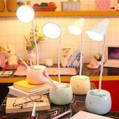 台燈護眼書桌學生可充電式宿舍學習led兒童臥室床頭帶筆筒小夜燈 一米陽光