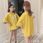 卡通印花潮媽孕婦t恤夏季韓版短袖上衣寬鬆休閒針織夏裝體恤大碼      芊惠衣屋