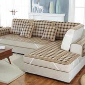 沙發墊涼席竹墊藤席防滑坐墊布藝天冰絲涼墊子歐式竹席定做