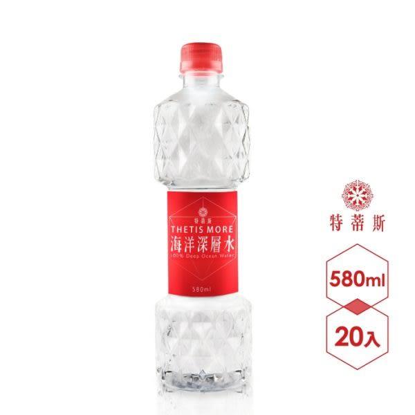 特蒂斯MORE海洋深層水_580ml(一箱20瓶)