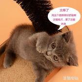 貓咪貓抓板撓癢玩耍貓抓癢器逗貓玩具 SH547『美鞋公社』