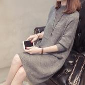 長袖洋裝 外套天天半高領中長版打底秋冬寬鬆正韓純色套頭毛衣女針織衫