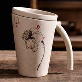 馬克杯 答琪美居陶瓷杯子 花茶杯 馬克杯  咖啡杯帶蓋 復古手工陶瓷水杯-凡屋