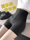 塑形收腹芭比三分褲女夏季顯瘦高腰緊身束腰短褲防走光安全打底褲 寶貝計劃