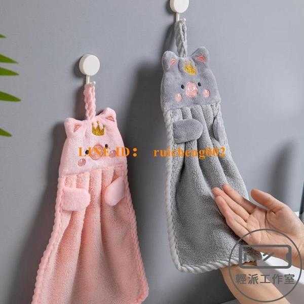【2條裝】擦手巾可掛式廚房抹布家務兒童毛巾吸水不掉毛洗碗布手帕【輕派工作室】