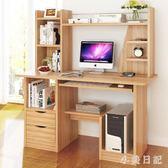 電腦臺式桌家用簡約經濟型小桌子學生寫字桌臥室簡易書桌書架組合 js12168【小美日記】