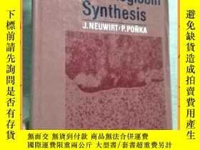 二手書博民逛書店英文書罕見pegulation of haemoglobin synthesis血紅 白合成測定Y16354