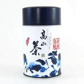 【東傑茶園】高山金萱茶150g